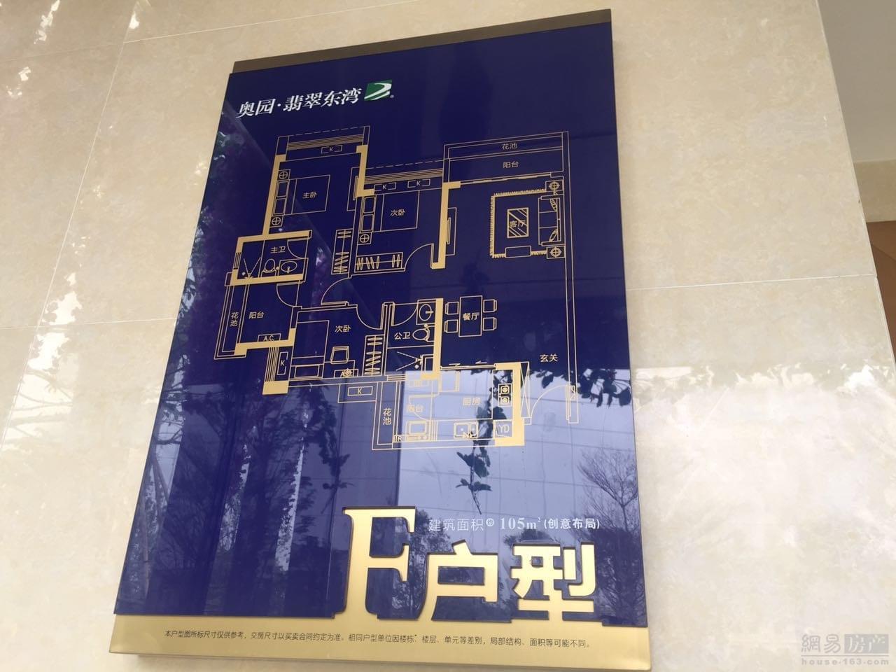 易眼看房| 深圳盘卖临深价 2字头开盘当天去化三成