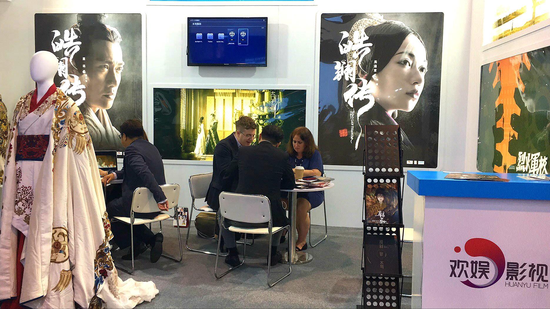 香港国际影视展开幕 《朝歌》等多部于正作品参展