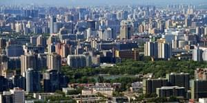 北京首套房贷利率第六次上调