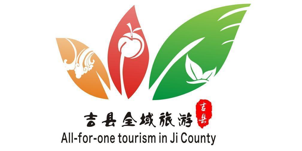 4月15日 吉县苹果文化旅游节开幕仪式现场直播