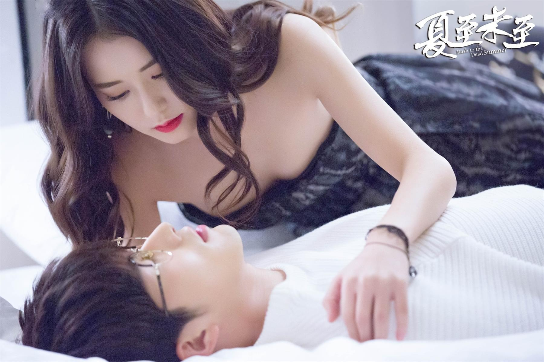 """柴碧云《夏至未至》戏中""""虚拟人生""""不留遗憾"""