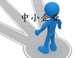 """沧州""""专精特新""""中小企业达16家"""