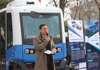 南京无人驾驶迷你公交系统启动:已在东南大学试