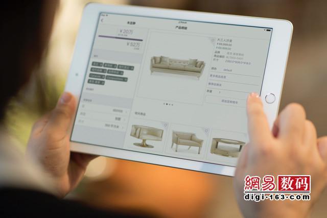 设计/管理iPad化为美克美家带来效率提升