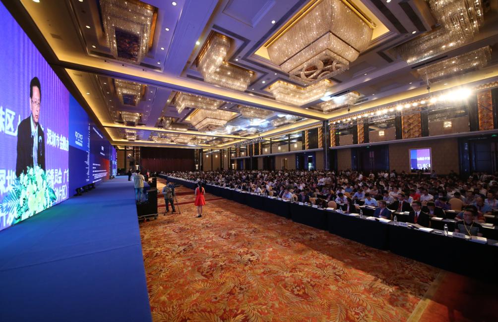 2018(第二十届)中国风险投资论坛盛大起航