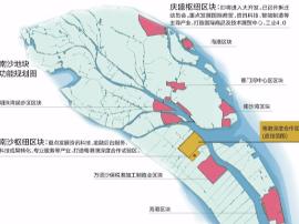 """南沙""""粤港深度合作区""""开始动作 为开发平整土地"""