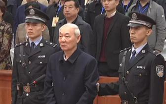 涉案金额10.4亿!吕梁原副市长张中生被判死刑