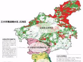 穗发布首个环境空间规划 全市1/7面积划入保护红线
