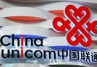 中国联通发布通告,正式开始关闭2G网络