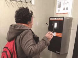 刷脸厕纸机引热议:用高科技节纸,是否大材小用