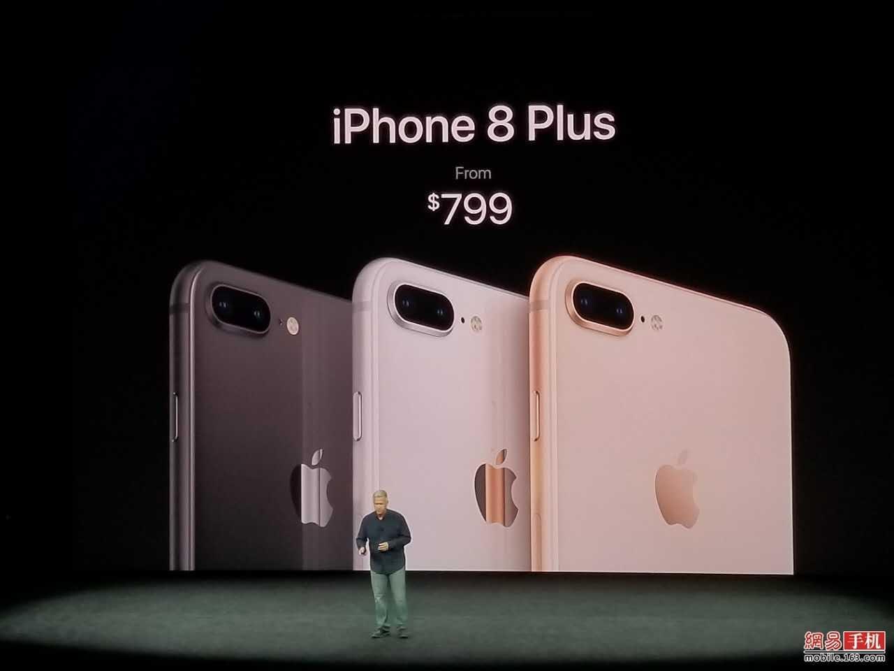 iPhone 8/8 Plus发布:配A11处理器支持无线充电