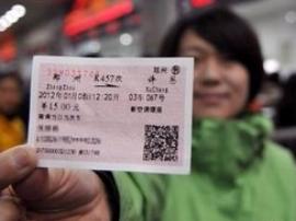 """湖南省内高铁票紧张!10日起可预定""""小年""""火车票"""