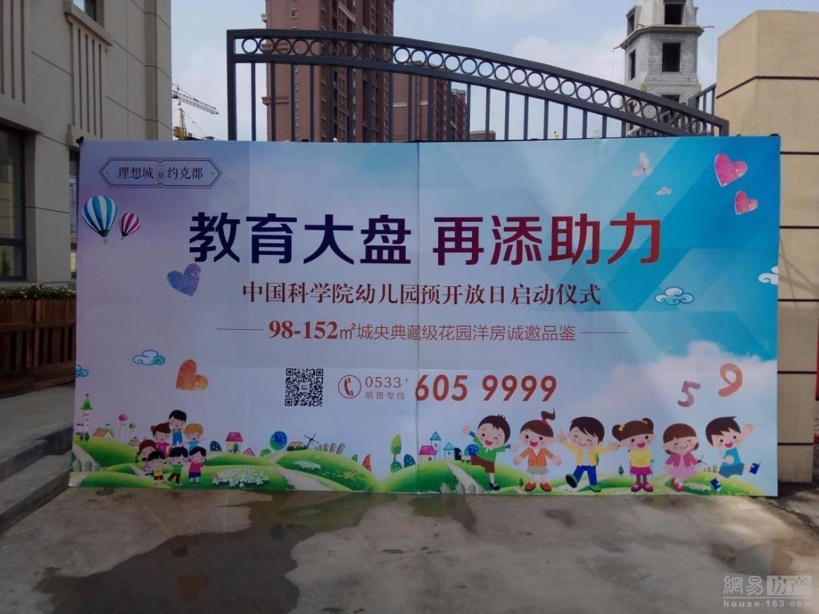 【独家探秘】中国科学院幼儿园理想城实验园预开放日来
