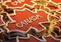 加拿大魁省技术移民今年配额已满