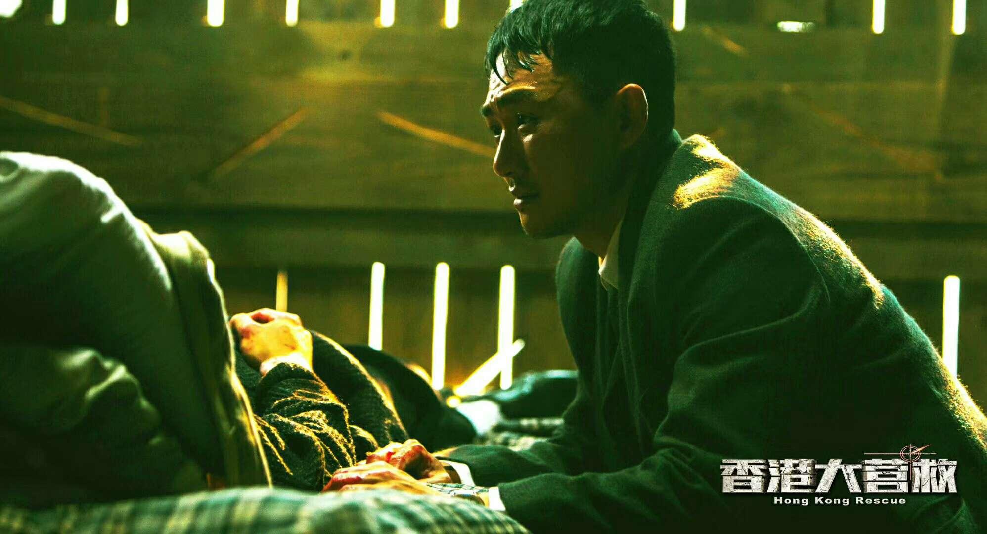 """潘葆荃在受到邹先生等人怀疑时说:""""我也不知道我是什么人,我只是一个流氓,可是那天叶伟强赌我是中国人,中国人!"""""""