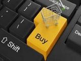 去年宁波网络零售417亿