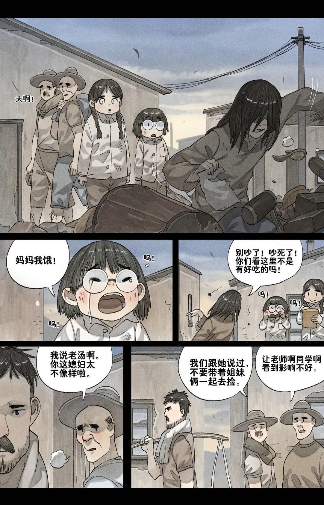 人间放映室丨毒可乐杀人事件 Vol.2