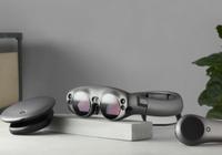 机构预测苹果在2021年推出AR眼镜Apple Glasses