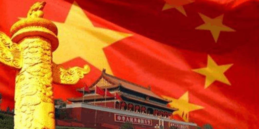 阳江市两名代表赴京出席党的十九大