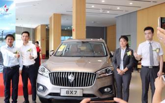 2018款宝沃BX7重庆上市 最大功率180kw