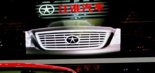 江淮汽车盈利创八年来新低 高管团队集体薪酬减半