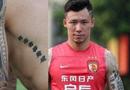足协整顿球员纹身