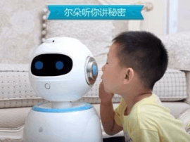"""好玩!""""尔朵""""机器人能陪孩子说话讲故事"""