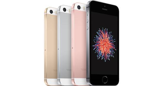 苹果iPhone SE二代将采用玻璃后壳 支持无线充电