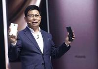 华为消费者业务收入2372亿元 同比增长31.9%
