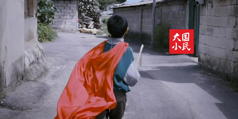 """大国小民丨我是""""肝炎病"""":不敢恋爱,不敢结婚"""