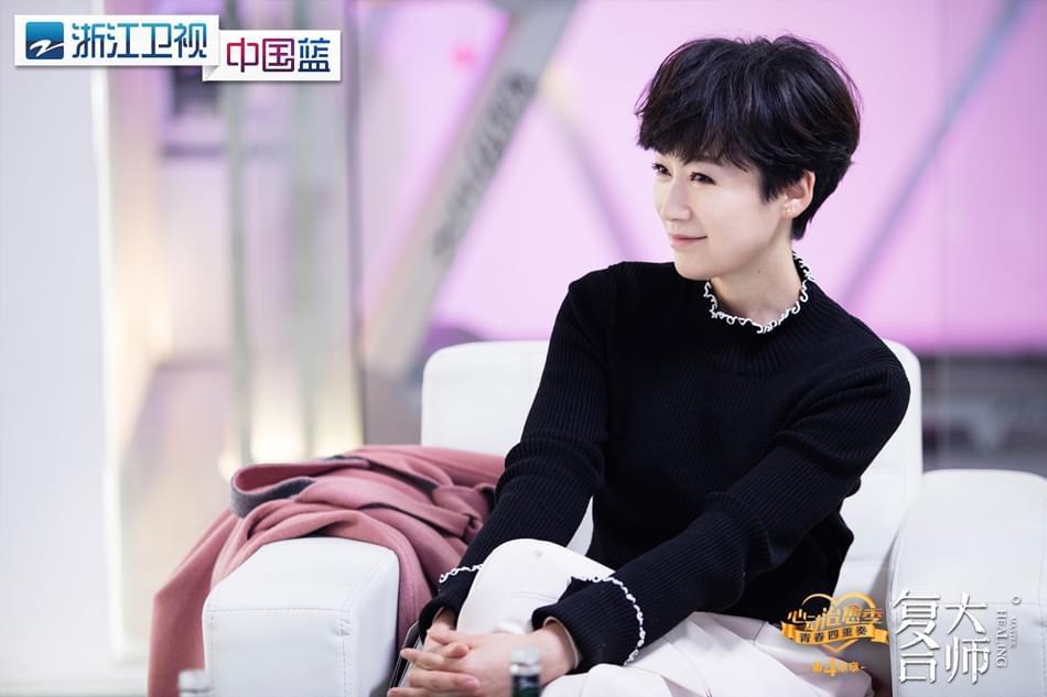 """邓超贾乃亮开撕!""""复合大师""""收官""""心动治愈季"""""""