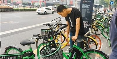 共享电单车进驻西安 还车要到指定停车点