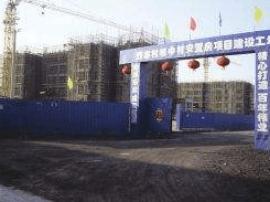 万柏林区今年计划拆除8个城边村 已拆11万平方米