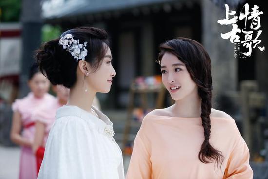 宋茜&吴倩
