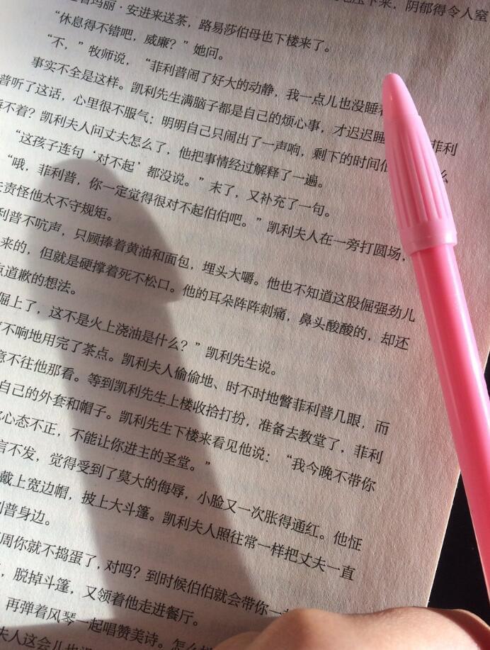 """轻松一刻:""""春运""""起源于韩国,要""""申遗""""了?图片"""