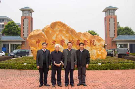 时年95岁的吴老莅临中山大学新华学院东莞校区(左起:王庭槐、吴南生、刘荣海、刘美南)