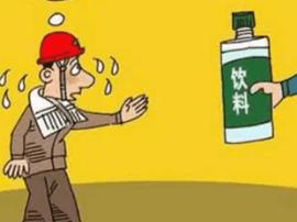 漳州市总工会开展防暑降温慰问活动