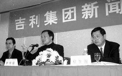 李书福召开新闻发布会