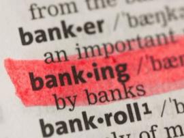 """国寿""""入主""""一年:广发银行人事架构大调整"""