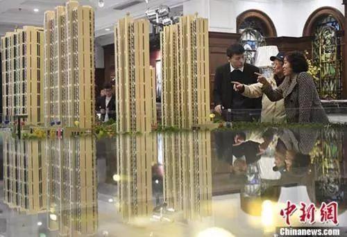 过节买不买房? 大城市买房需求可能被分流