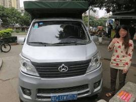 珠海一女子考完科目一就开货车上路 撞伤老人被拘