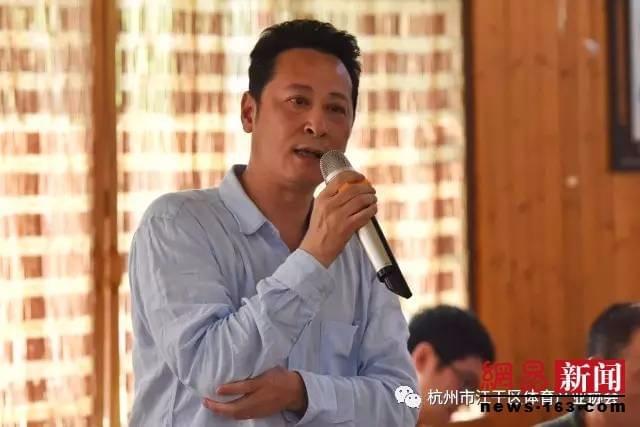 江干体育社团启动新模式 江干区体育产业协会成立