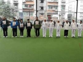宜昌市城区老年人第十四届门球俱乐部联赛落幕