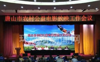 5月1日起农村公益电影放映工程启动