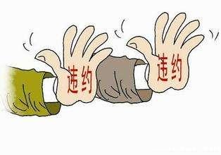 因2亿元股权质押违约 东方证券状告贾跃亭兄长