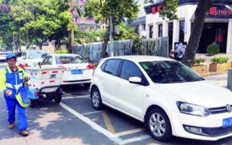 """停车位也出""""山寨""""厦门市民停车被贴罚单"""