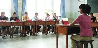 宁波市民可报名参加公务员面试旁听员征选