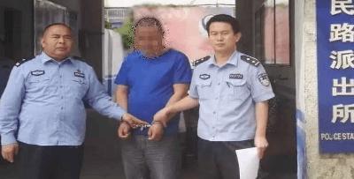 两车超车引发打架 车主伤人被依法刑拘