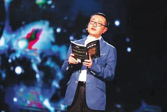 朗读者 刘慈欣-《时间简史》节选