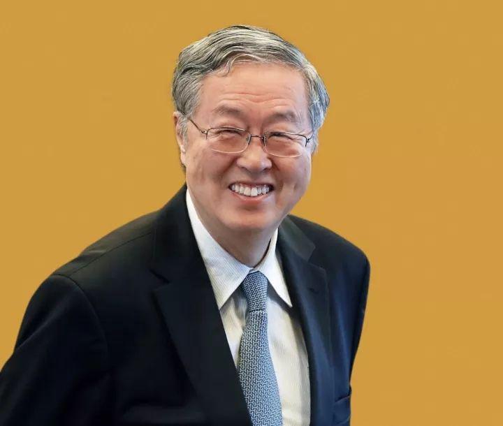 周小川最新演讲:贸易理论受到颠覆挑战|网易研究局